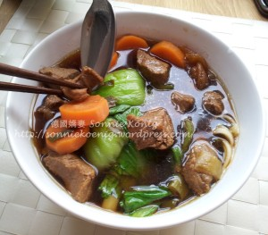 Beef Noodle done