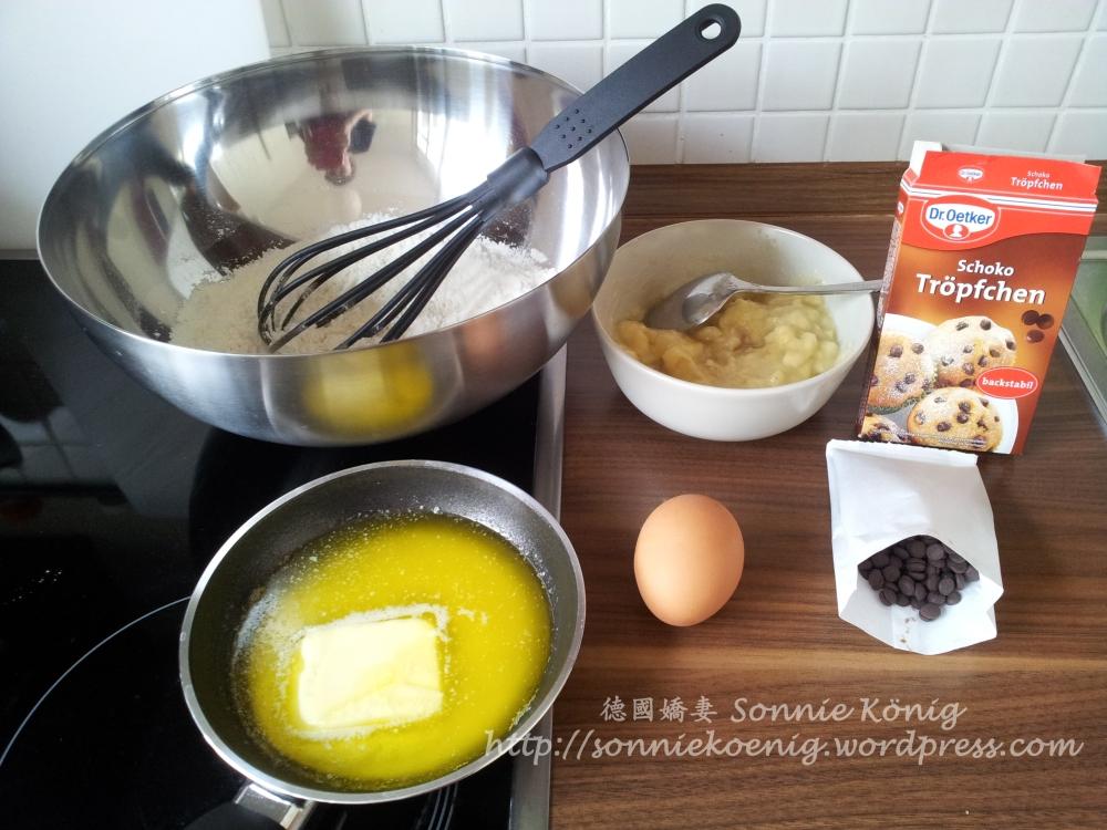 Banana Cookies-Ingredients