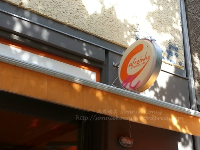 Cafezinho Bar 2